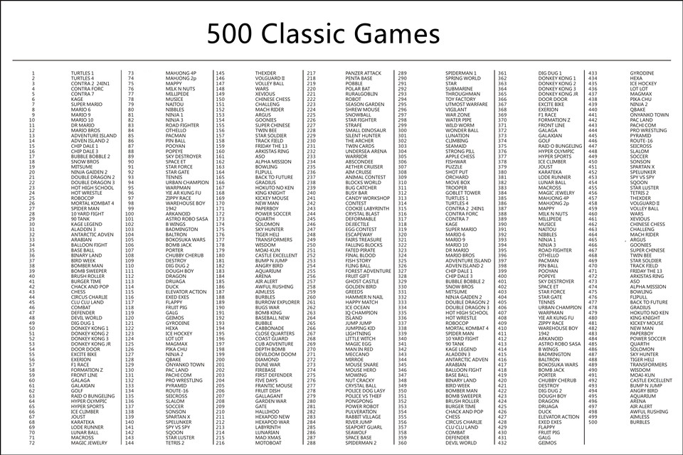 game-list-small.jpg
